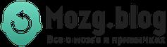mozg.blog